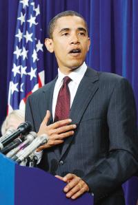 Obama_0121bobajpg